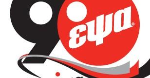 ΕΨΑ_90ΧΡΟΝΙΑ_logo