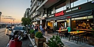 Goody's Burger House_Θεσσαλονίκη_1