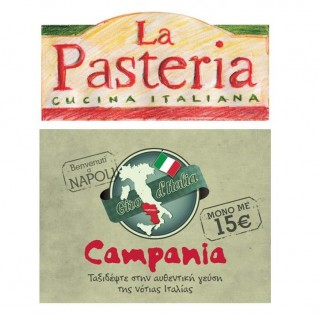 Νέο Giro D'Italia στη La Pasteria! Το μοναδικό ταξίδι γεύσης στην Ιταλία συνεχίζεται, με επόμενο μαγευτικό προορισμό την Campania!