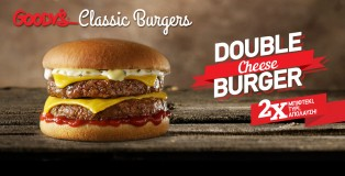 GOODY'S_ΝΕΟ DOUBLE CHEESE BURGER