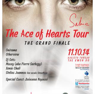 The Ace Of Hearts Tour The Grand Finale:  Ο Σάκης Ρουβάς Ολοκληρώνει Την Πιο Πετυχημένη Περιοδεία Με Ένα Ανεπανάληπτο Μουσικό Υπερθέαμα