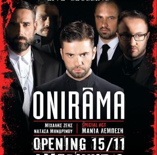 ONIRAMA live στο νέο hot spot της πόλης Camorra, κάθε Παρασκευή και Σάββατο, από 15 Νοεμβρίου!