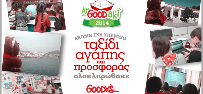 ArGOODaki-2014_1-700x325