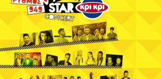 Η Κρι Κρι μας περιμένει όλους στο πιο… δροσερό συναυλιακό γεγονός του καλοκαιριού!  Ρυθμός 949 All Star Concert by Κρι Κρι!