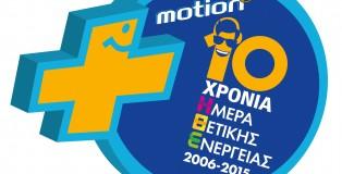 logo compact ithe 2015_cs5