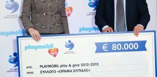 4 χρόνια PLAYMOBIL play & give: Το καινοτόμο πρόγραμμα Εταιρικής Κοινωνικής Ευθύνης της PLAYMOBIL Hellas, προσφέρει 80.000€ για την ενίσχυση του Συλλόγου ΟΡΑΜΑ ΕΛΠΙΔΑΣ