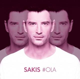 Ο Σάκης Ρουβάς παρουσιάζει το νέο του single «Όλα»