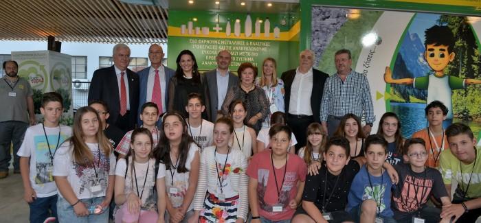 Μικροί και μεγάλοι διασκέδασαν, βραβεύτηκαν και εκπαιδεύτηκαν στη Μεγάλη Γιορτή Ανακύκλωσης του Πάρκου Ανακύκλωσης!